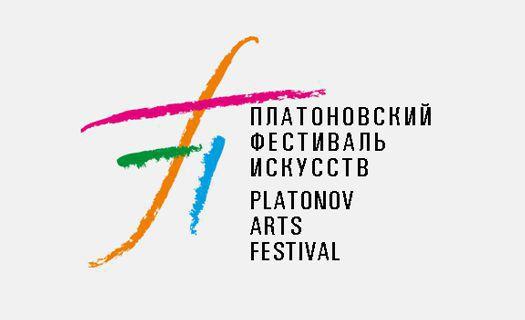 Платоновский фестиваль искусств