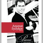 Пианист Азамат Сыдыков выступит в Карнеги холле