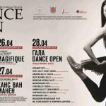 Dance Open в пятый раз раздаст хрустальные ножки Анны Павловой