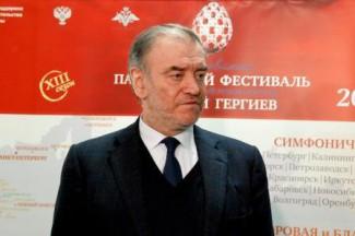 Валерий Гергиев выступил в Липецке