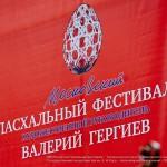 Анна Нетребко не сможет выступить на закрытии Пасхального фестиваля
