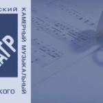 В Театре Бориса Покровского – премьера обновленной версии оперы «Четыре самодура»