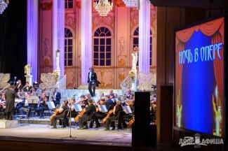 В Харькове прошла «Ночь в опере»