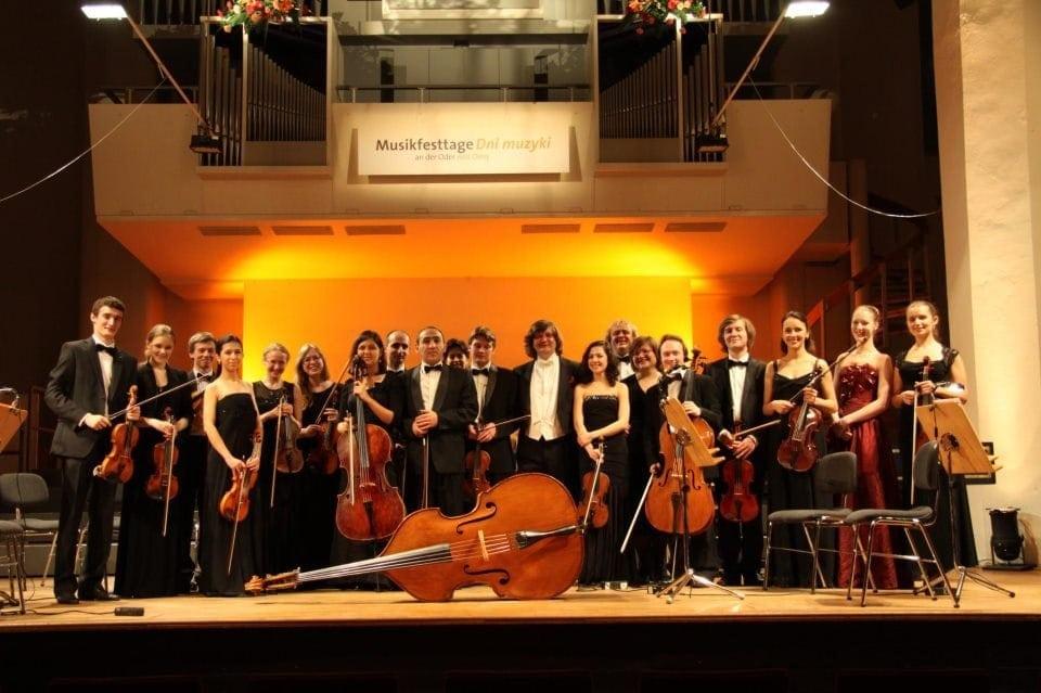 Камерный оркестр Московской консерватории