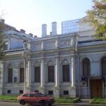Союз композиторов в Петербурге