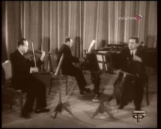 Лев Оборин (фортепиано), Давид Ойстрах (скрипка), Святослав Кнушевицкий (виолончель)