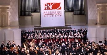 РНО завершил серию благотворительных концертов «Солисты РНО – детям и юношеству»