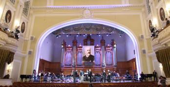 Большой зал Московской консерватории. Фото - Алексей Голенищев/ИЗВЕСТИЯ