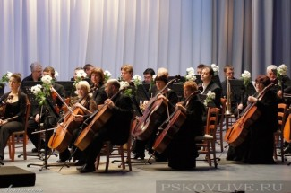 Симфонический оркестр Псковской филармонии