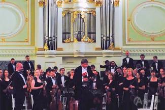 В Санкт-Петербурге состоялся концерт Симфонического оркестра Белгородской филармонии