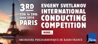 Третий Международный конкурс дирижеров имени Евгения Светланова