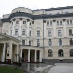 Московская Консерватория анонсировала концерты в марте