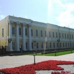 Нижегородская филармония им. М. Л. Ростроповича