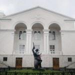 Северо-Осетинский театр оперы и балета