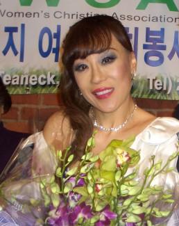 Суми Чо