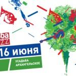 """В Москве завершился музыкальный фестиваль """"Усадьба Jazz"""""""