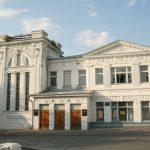 Ульяновская областная филармония