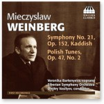 CD с музыкой Вайнберга