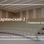 В Петербурге презентовали четыре новых сцены Мариинского театра