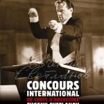 III Международный конкурс дирижеров имени Евгения Светланова