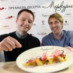 Андрей Меркурьев стал десертом