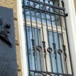 ЗакС одобрил установку мемориальной таблички Галине Вишневской в доме на набережной Кутузова