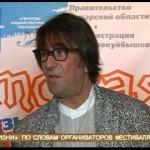 В Самарской области открывается академия Юрия Башмета
