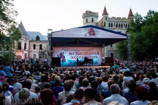 Музыкальная экспедиция. Фото - А. Подгорчук