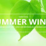 Лучшие духовые ансамбли Москвы выступят на летнем Open-Air фестивале