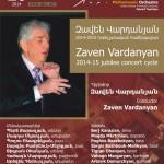 Госфилармонический оркестр Армении даст концерт к 70-летию дирижера Завена Варданяна