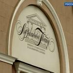В Музыкальном театре имени Станиславского  - «Манон» Кеннета Макмиллана