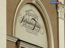 В Музыкальном театре имени Станиславского  – «Манон» Кеннета Макмиллана