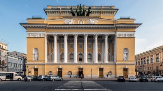 Александринский театр. Фото: wikipedia.org/Florstein