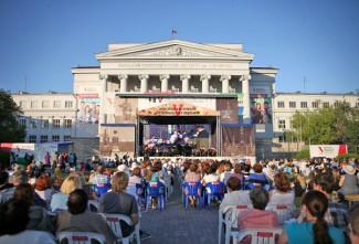 В Екатеринбурге стартовал V Венский фестиваль музыкальных фильмов