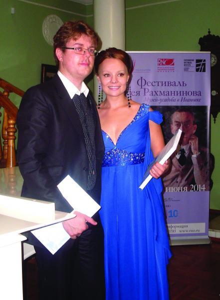 Артем Гришаев и Ульяна Алексюк. Фото - Любовь Пьянова