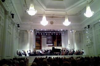Конкурс пианистов памяти Лотар-Шевченко завершился в Екатеринбурге в концертном зале филармонии