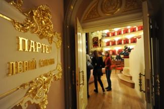 Вход в зал Большого театра