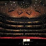 David Koch theater - зал, в котором проходят гастроли балета и оркестра Большого театра в Нью-Йорке
