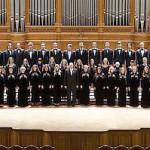 Московская консерватория открывает новый концертный сезон 4 сентября