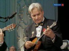 1409323202_Virtuoz-balalaechnik-Mihail-Rozhkov-otmechaet-96-letie_1