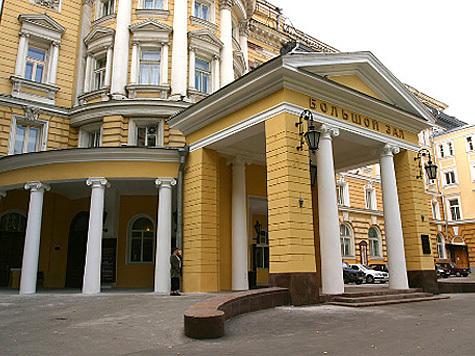 Московская консерватория им. П. И. Чайковского