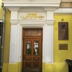 Французские композиторы-денди – на выставке в Музее Сергея Прокофьева