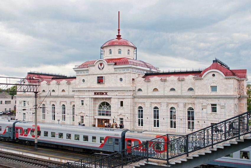 Вокзал в Ижевске
