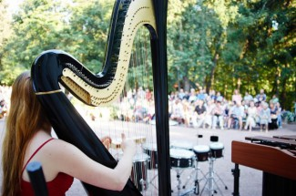 Благотворительный концерт сезона «Музыка в саду»
