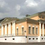 Музей Пушкина на Пречистенке
