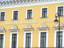 Михайловский театр начинает 182-й сезон балетной премьерой