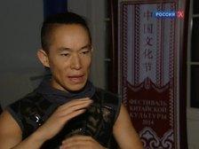 """Пекинский Театр танца """"Дракон"""" выступил в Москве"""