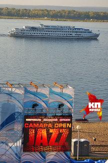 Фестиваль «Волга open jazz»
