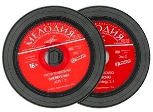 """CD """"П.И. Чайковский, """"Черевички"""""""