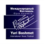 Международный фестиваль Юрия Башмета